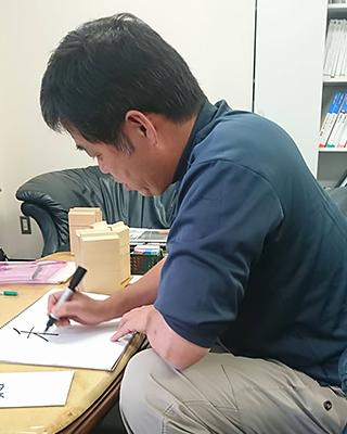 kijinaka-aiyu