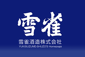 yukisuzume-jigyou01