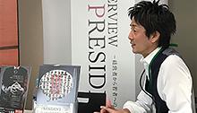 2018.6.4「大学コンソーシアムえひめ」