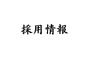 heart-jigyou04