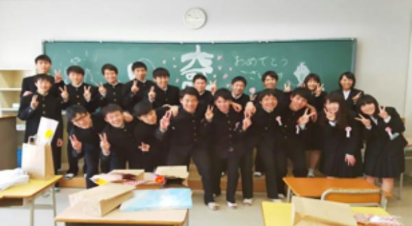 daiki-yamane-hs-3